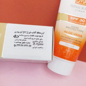 کرم ضد آفتاب مای SPF30 کد۱۴۷۸