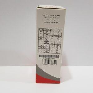 مایع لنز ارتوسو(محلول شستشوی لنز)