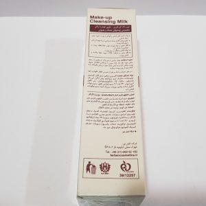 شیر پاک کن فاربن مناسب پوستهای خشک و معمولی حاوی روغن آرگان حجم ۲۰۰ میلی لیتر