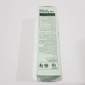 شیر پاک کن فاربن مناسب پوستهای چرب حاوی عصاره چای سبز حجم ۲۰۰ میلی لیتر