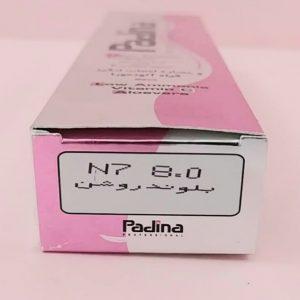 رنگ موپادینا(بلوندروشن)N7