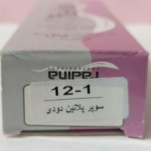 رنگ مو پادینا(سوپر پلاتین دودی)۱-۱۲