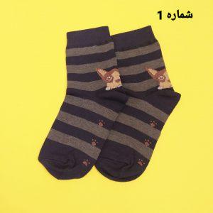 جوراب زنانه راه راه طرحدار کد۲۳۴۶