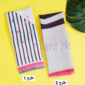 روسری ریشه پرزی کد8459