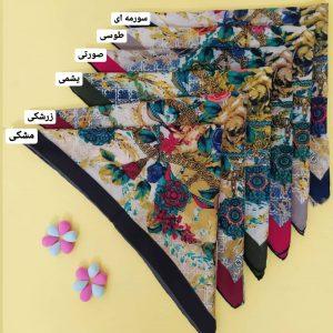 روسری ساتن طرحدار کد8426