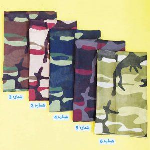 روسری ارتشی کد8536